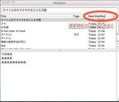 20090927_Notation.jpg
